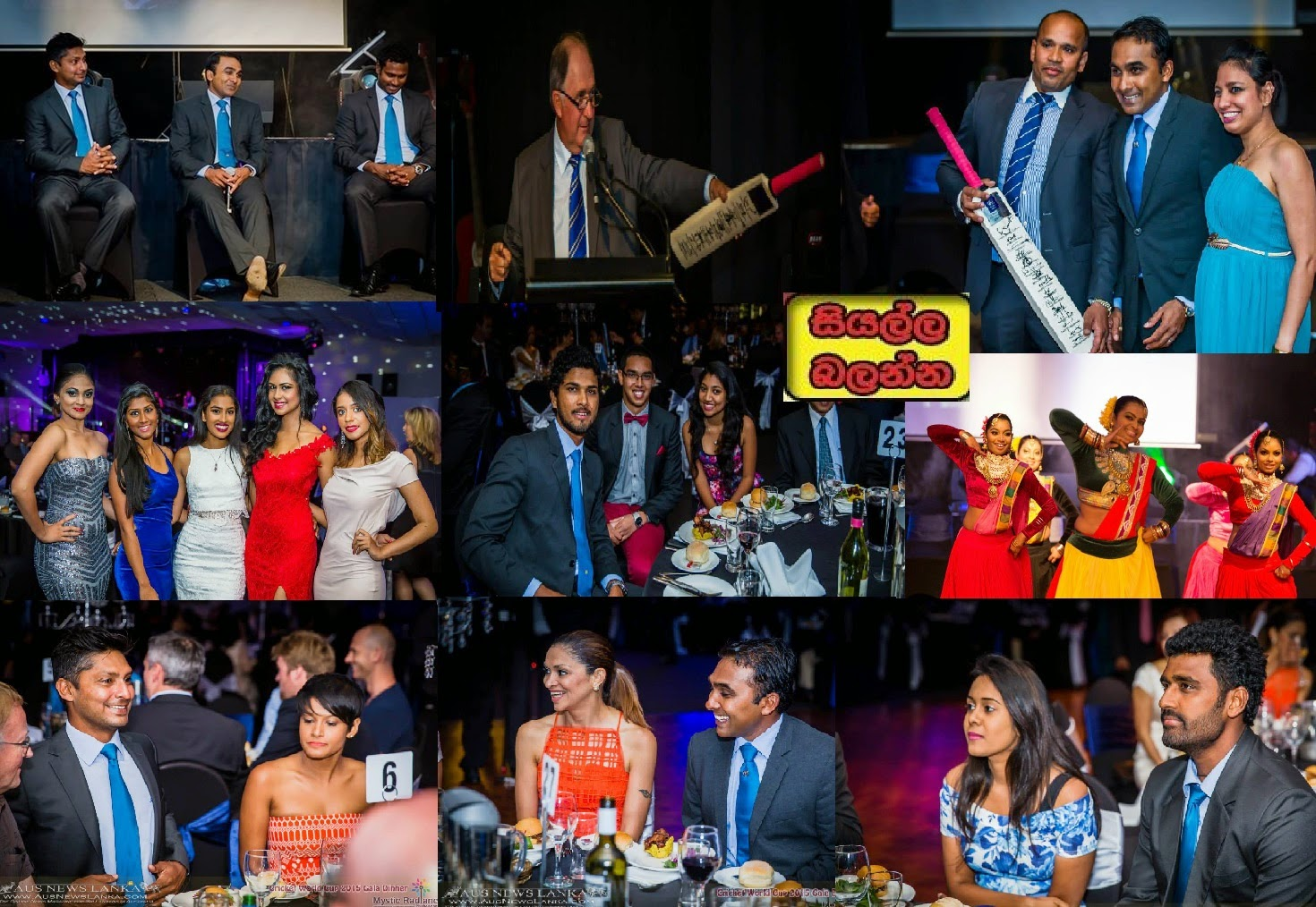 http://picture.gossiplankahotnews.com/2015/03/sri-lanka-cricket-gala-dinner-2015.html