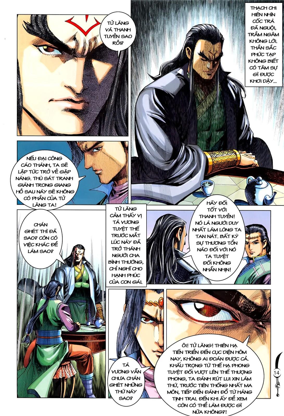 Đại Đường Song Long Truyện chap 216 - Trang 16