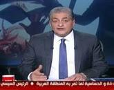 برنامج  القاهرة 360  مع اسامه كمال حلقة السبت 2-5-2015