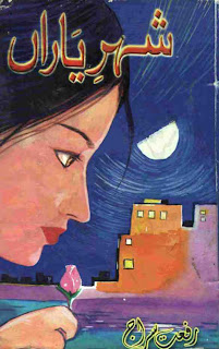 Sheher e yaran, Riffat Sira,j Free books online, Free online novels,