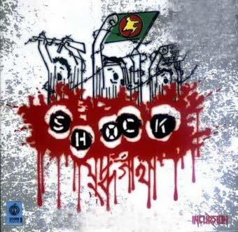 Judhdho Gatha-Shock Band Song 128Kbps Free Download