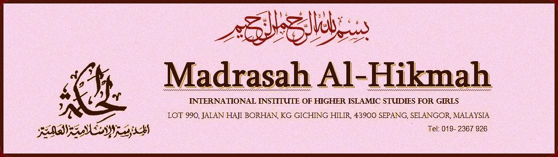 Madrasah Al-Hikmah