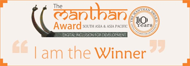Manthan Media Award-2013