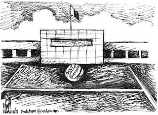 The News Cartoon-1 30-7-2011