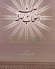 http://books.google.com.pk/books?id=7USlAQAAQBAJ&lpg=PP1&pg=PP1#v=onepage&q&f=false