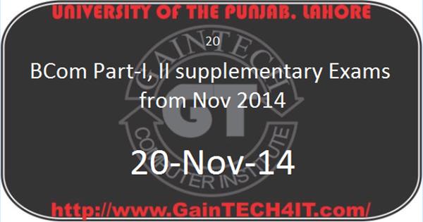 Punjab university admission