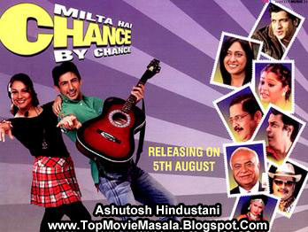 Milta Hai Chance By Chance (2011) watch full bollywood movie Live