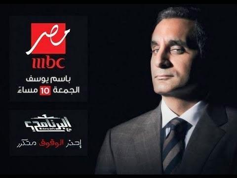 مشاهده حلقة باسم يوسف اليوم الجمعه 11/4/2014 كاملة اون لين