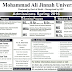 MAJU Admissions Spring 2016 Online BS BBA MBA MCS MSc