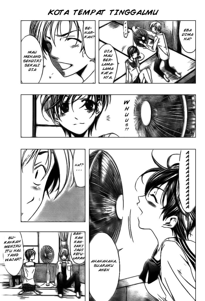 Manga Kimi Ni Iru Machi 05 page 11