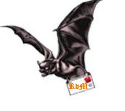 Contacta con RdM
