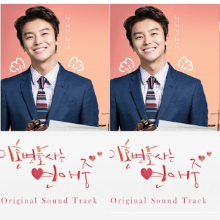 Soundtrack Lagu Drama Divorce Lawyer in Love