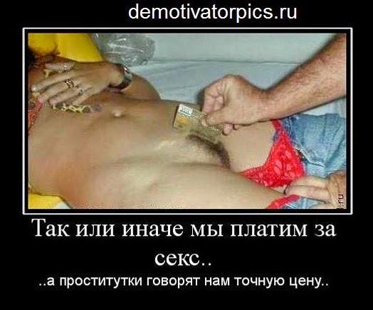 Прикол По Телефону Про Проституток