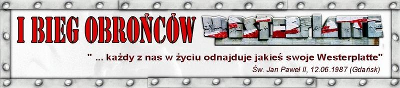 Bieg Obrońców Westerplatte