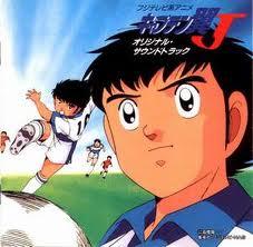 Ost Captain Tsubasa [Opening Versi Indonesia]