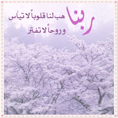 كلمات اسلامية مؤثرة كلمات اسلامية قصيرة كلمات اسلامية مزخرفة كلمات اسلامية مبكية كلمات اسلامية فيس بوك كلمات اسلامية جميلة كلمات اسلامية معبرة كلمات اسلامية متحركة