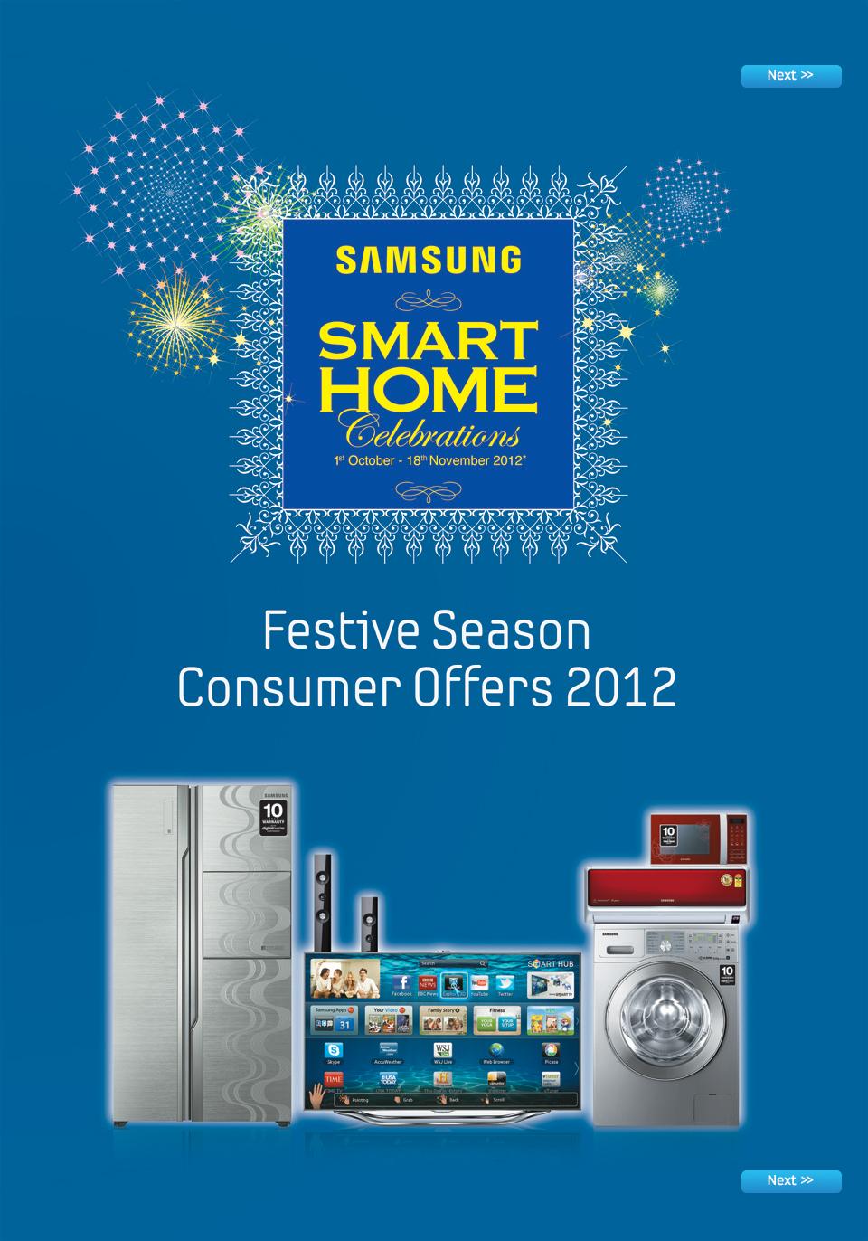 Samsung india estore discount coupon