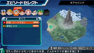 digimon aventure screen 3 Digimon Adventure Screenshots