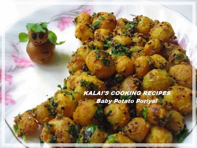 Baby Potato Fry | பேபி உருளைக்கிழங்கு வறுவல் | Siru(Baby) Urulai Kizhangu Varuval