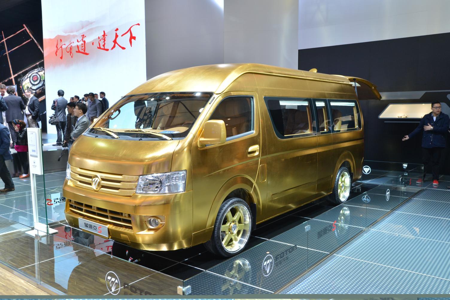 Speedmonkey Shanghai Motor Show Gallery Mad Crazy And