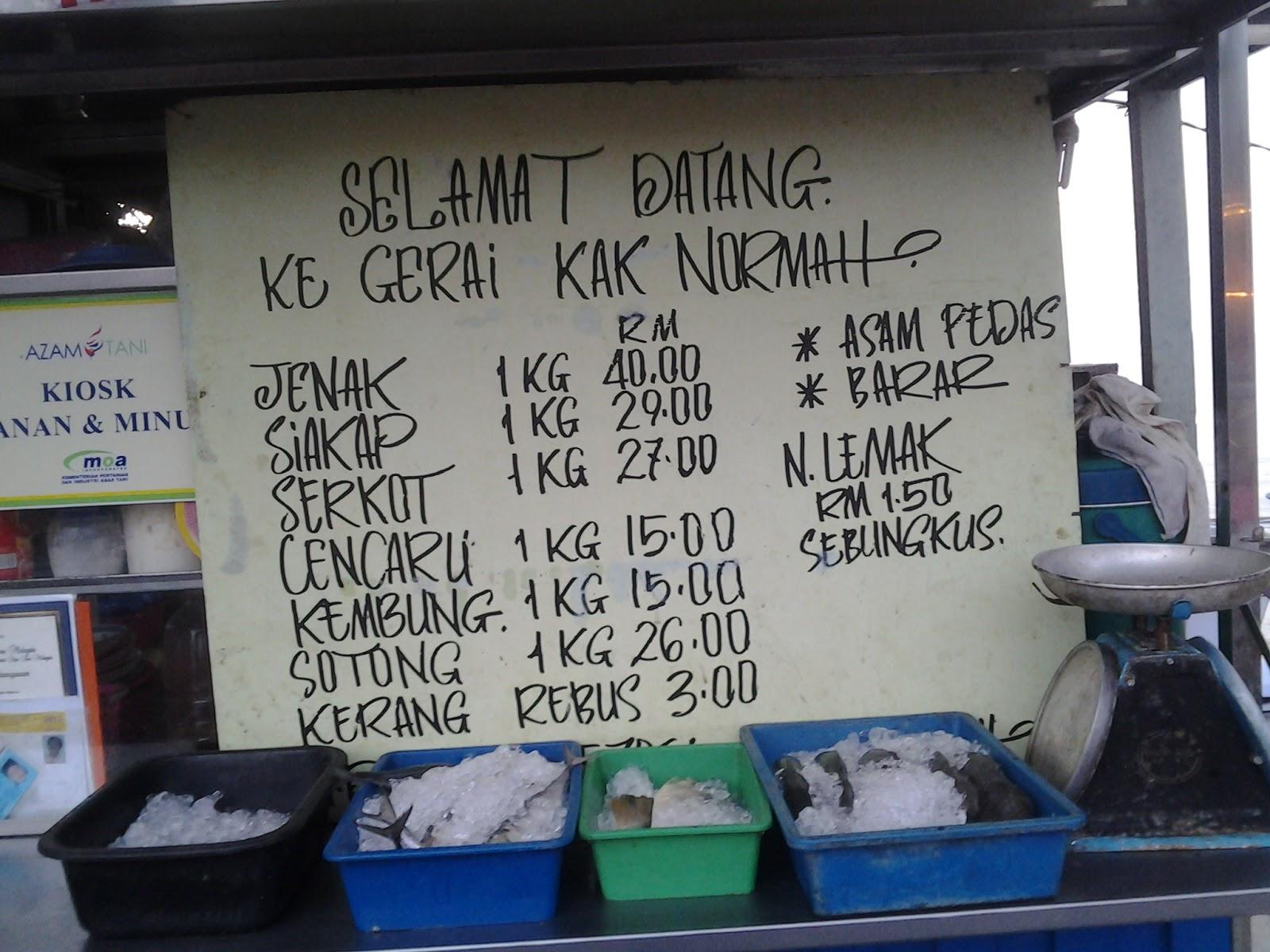 Homestay Pengkalan Balak Masjid Tanah Melaka