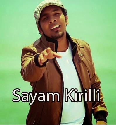 Sayam Kirilli Kohe Gihindo - Theekshana Anuradha - Top ...