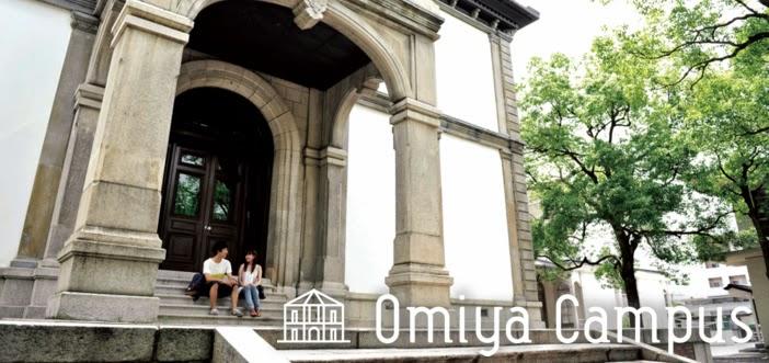 Omiya Campus Trường đại học Ryukoku Nhật Bản
