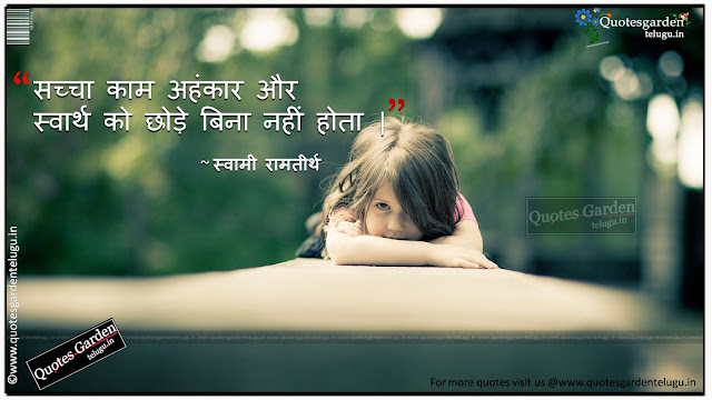 Heart touching life quotes in hindi 1323