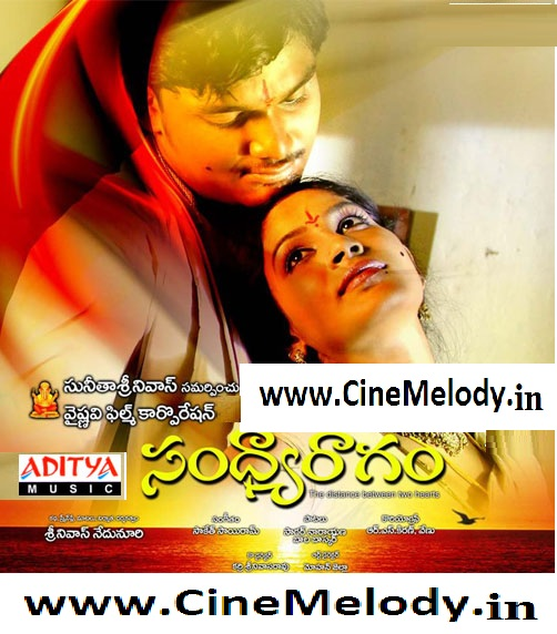Sandhyaragam  Telugu Mp3 Songs Free  Download -2012