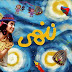Nanhi Episode 14 On GEO TV