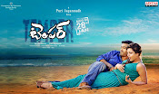 Temper movie 2nd week wallpapers-thumbnail-16