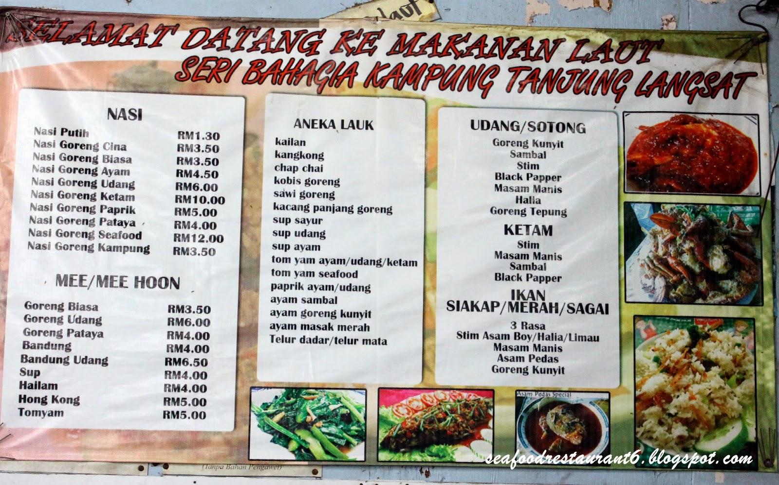 Seafood Restaurants May 2014 Kacang Sambal By Dua Putri Bjb List Of Menu