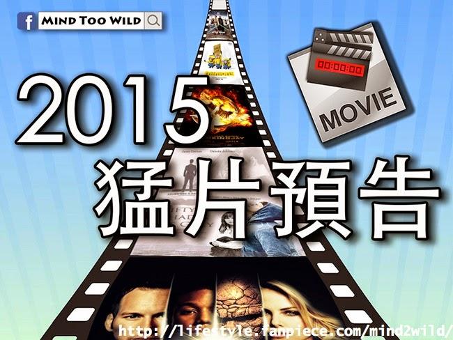 http://2.bp.blogspot.com/-5wthzRLMWNo/U-jzY2lYk_I/AAAAAAAACcA/ItuQhtIbqlU/s1600/2015+movie+preview_new.jpg
