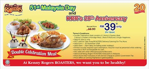 Promotion : Kenny Rogers Roasters Voucher