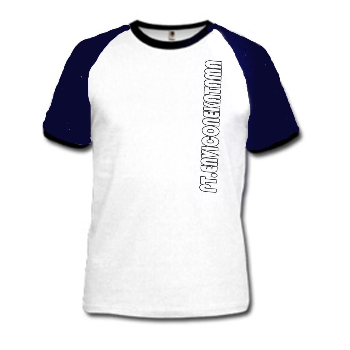 Contoh design t shirt family day - Kaos Murah