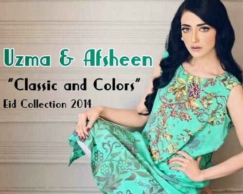 Uzma and Afsheen Eid 2014
