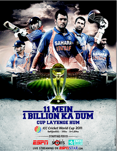 Wallpaper: team india 2011 world cup