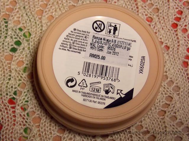 free body butter