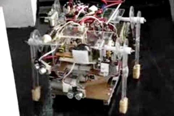 Robot. Kotabumi Lampung Utara