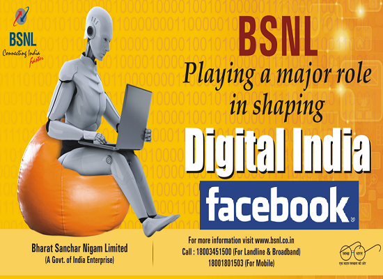 Digital India Project: BSNL to set up Free WiFi Zones in 100 Rural Villages in associtation with Facebook