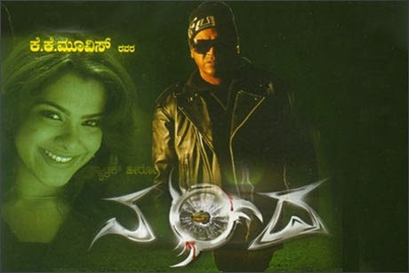 Nanda Kannada Mp3 Songs Download