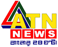 Watch Live ATN News,www.atnnewstv.com,atnnewstv.com,bdlivestream.blogspot.com,bdlivestream