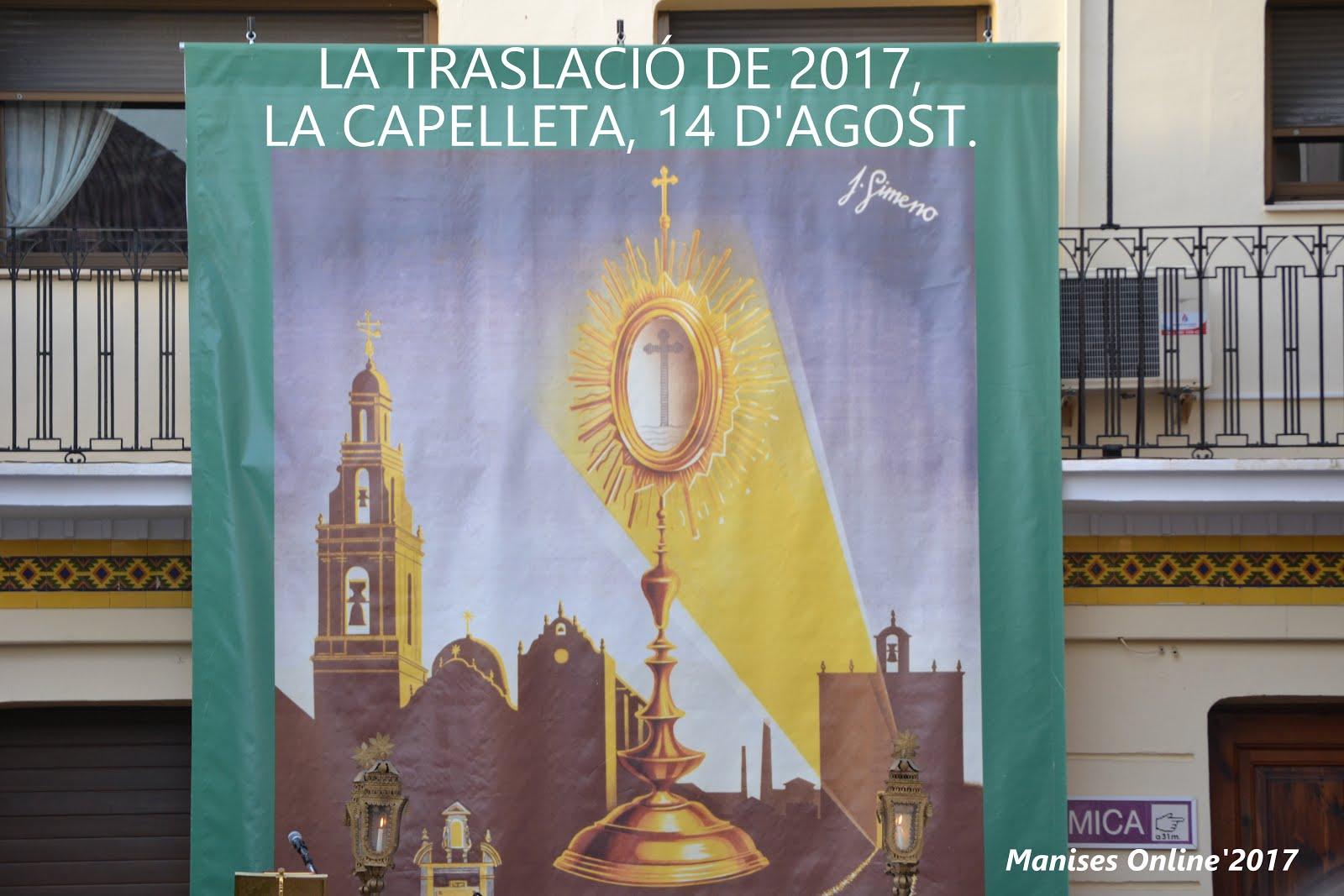14.08.17 LA TRASLACIÓ, FA 266 ANYS DEL VELL AL NOU TEMPLE
