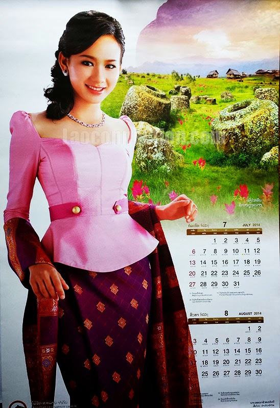 Beer Lao Calendar 2014 - Miss July/August