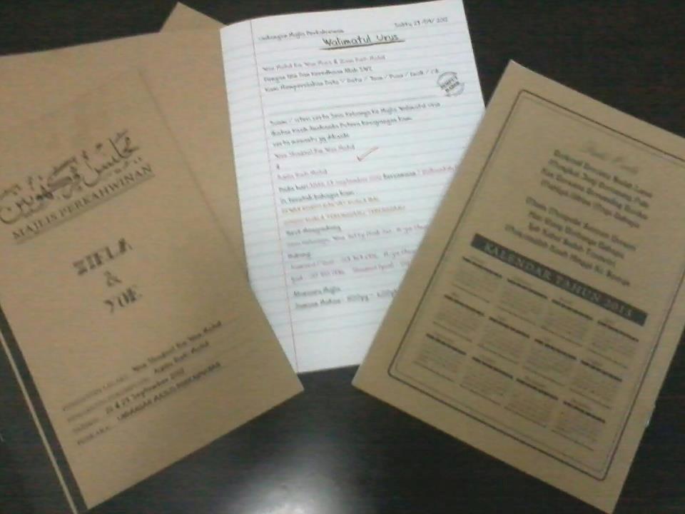 blog kad kahwin  kad kahwin special   buku latihan sekolah