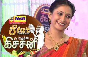 Star Kitchen – Actress Sindhu's Special cooking