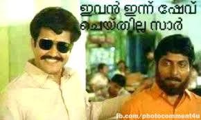 Ivan innu shave cheythilla - Mohan lal, sreenivasan Dasan and Vijayan - Funny malayalam Dialogues