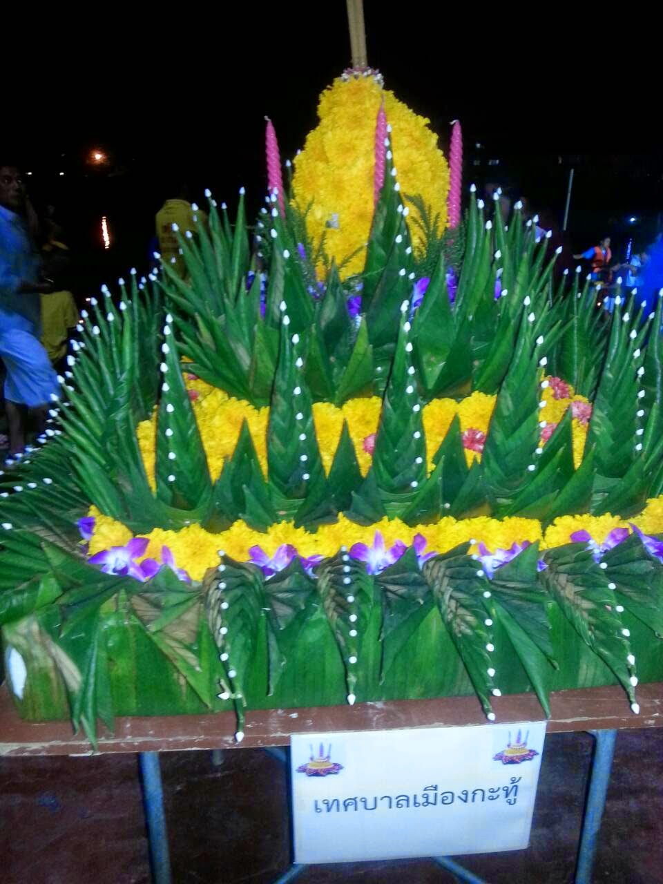 Phuket Loy Kratong Night