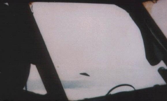 Ufo 1976 area de Amazonas Brasil