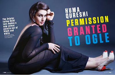 Huma Qureshi, Huma Qureshi hot photos, Huma Qureshi photos, Huma Qureshi bikini photos